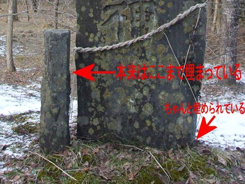 oodakeyama_g9.jpg