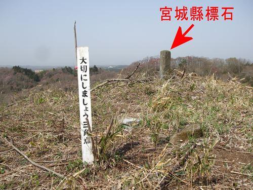 takabutsuyama21.jpg