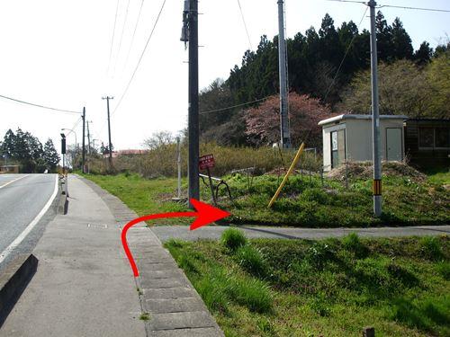 takabutsuyama9.jpg