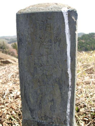 takabutsuyama_m4.jpg