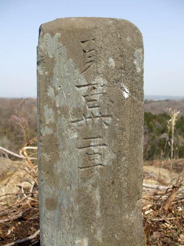 takabutsuyama_m5.jpg