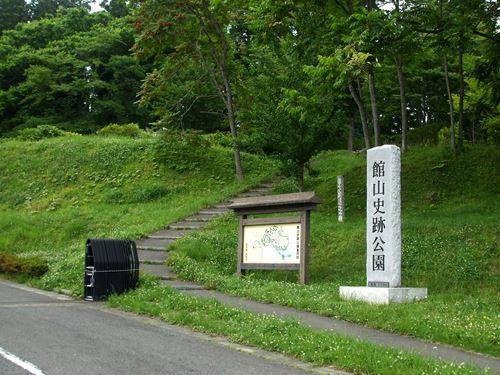tateyama_o3.jpg