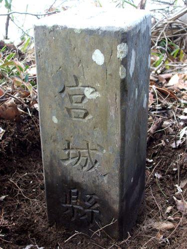 touguuhama_m.jpg