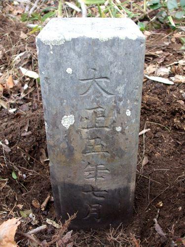touguuhama_m13.jpg