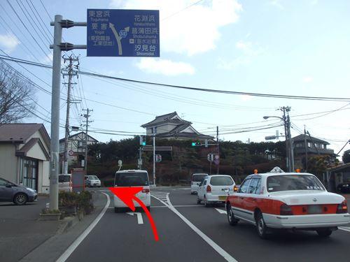 touguuhama_m3.jpg