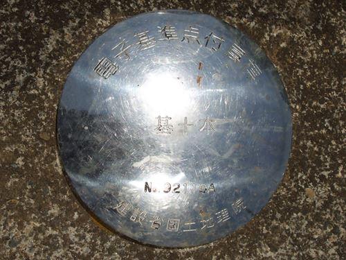 tsukuba1_4.jpg