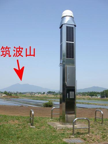 tsukuba1_5.jpg