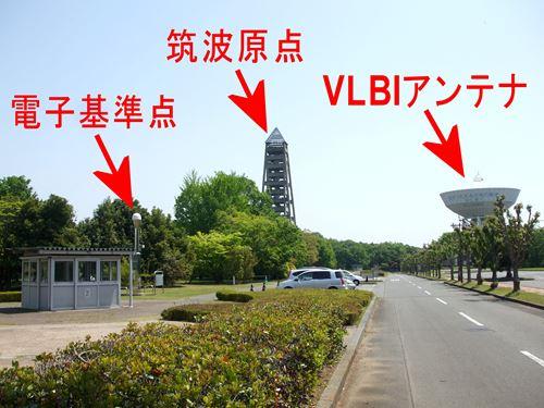 tsukuba3_2.jpg