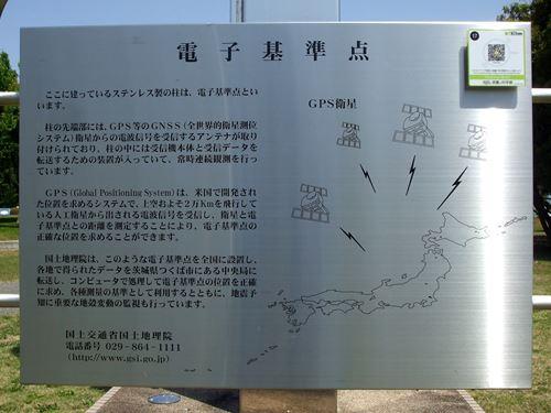 tsukuba3_4.jpg