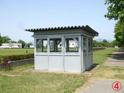 tsukubahishigata13.jpg