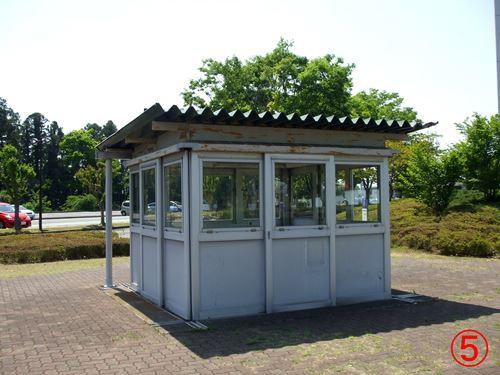 tsukubahishigata16.jpg