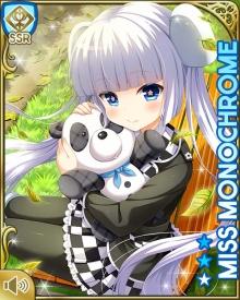 モノクロ3