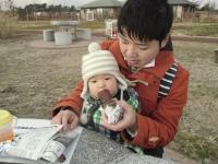 CIMG0953S.jpg