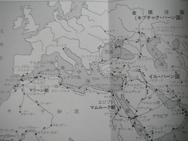 イブン・バットゥータの世界大旅行地図