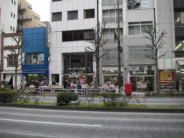 靖国通りワゴンセール201503-2