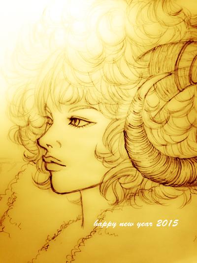 2015羊干支イラスト