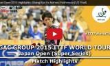 吉村真晴VS尚坤(準決勝)ジャパンオープン2015