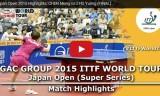 陳夢VS朱雨玲(決勝戦)ジャパンオープン2015