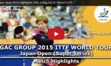 劉詩文VS朱雨玲(準決勝)ジャパンオープン2015