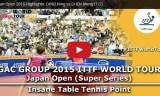 丁寧VS陳夢 (準決勝)ジャパンオープン2015