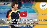 鄭栄植VS朱世赫(決勝戦)韓国オープン2015