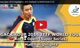 丹羽孝希VS朱世赫(準決勝)韓国オープン2015