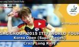 徐孝元のカットロングラリー 韓国オープン2015