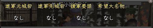 20150107asai.jpg