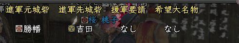 20150107oda.jpg