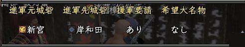 20150107saiga.jpg