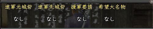 20150107toku.jpg