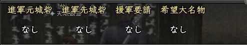 20150107ue.jpg