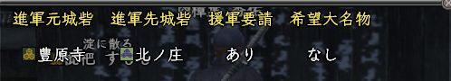 20150120asai.jpg