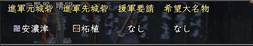 20150120honganji.jpg