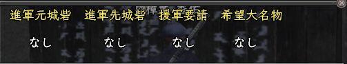 20150120imagawa.jpg