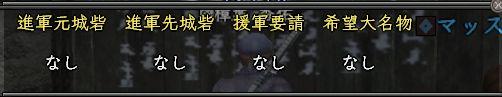 20150120miyoshi.jpg