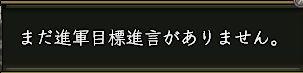 20150120saitou.jpg