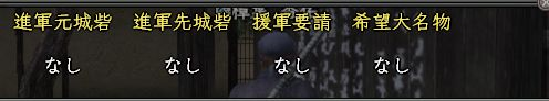 20150120tokugawa.jpg