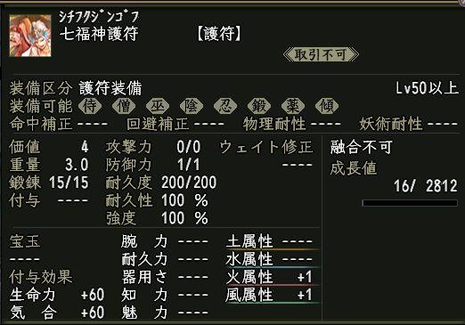 himogohu-4.jpg