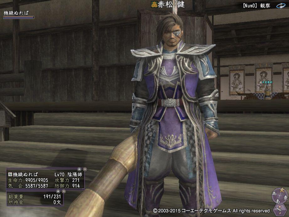 inabaichi-13.jpg