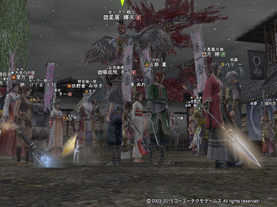 inabaichi-14.jpg