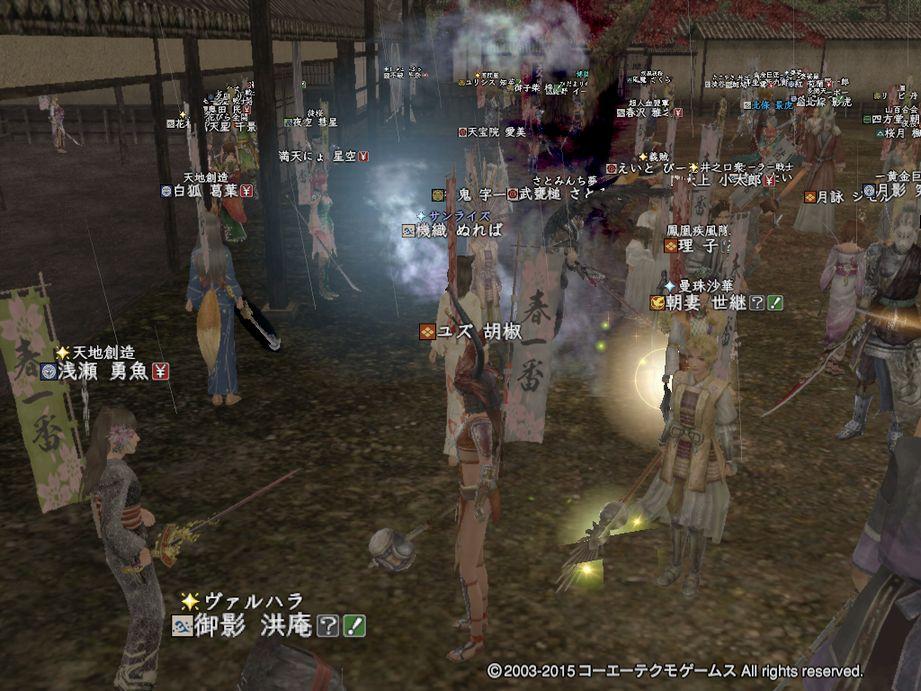 inabaichi-16.jpg