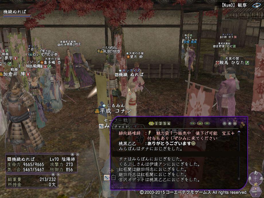 inabaichi-2.jpg