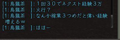 kagyou-1.jpg