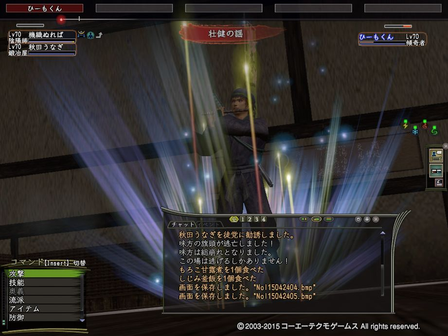 keizokukaihuku-3.jpg