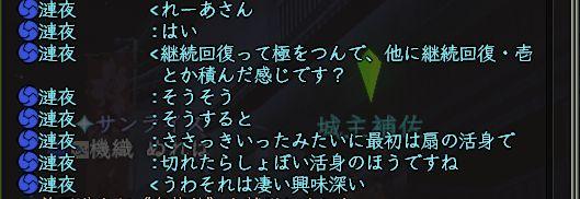 keizokukaihuku-9.jpg