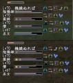 seimeihuyo-1.jpg