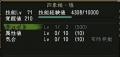 yonsyoukakusei.jpg