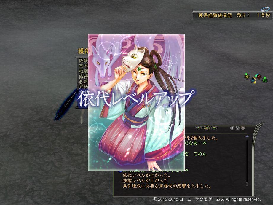 yorishiro.jpg