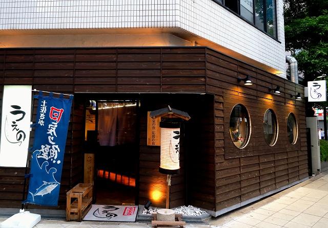 0509-ueno-003-S.jpg